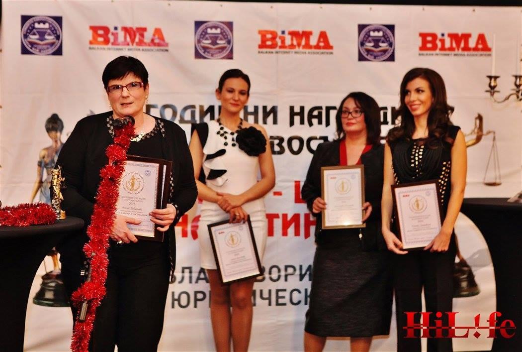 Жена - адвокат на годината