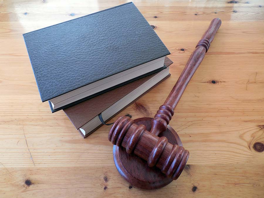 съдебна система