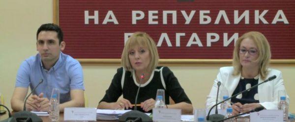 filipova-kunchev-manolova