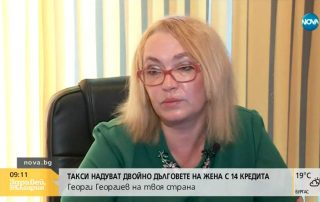 Десислава Филипова - адвокат