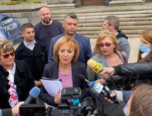 Законопроект срещу колекторите